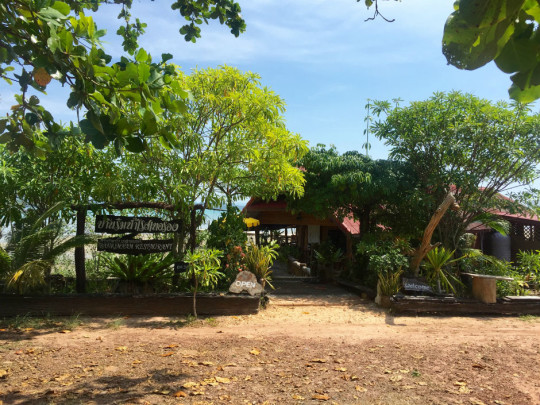 Thailand_Koh Yao Yai_Blog_Blogger_Travelblog_Lifestyle_Insider_Review